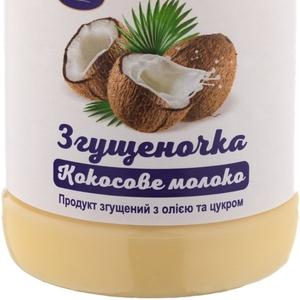 Сгущеночка с маслом и сахаром со вкусом КОКОСА пэт/бут 370 гр.экспорт