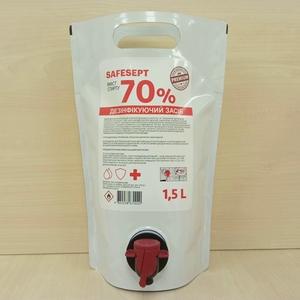 Продам антисептик для обработки рук SAFESEPT