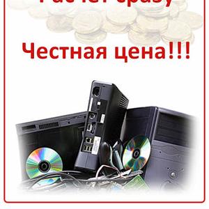 Вывоз квартир целиком Николаев. Скупка бу техники.