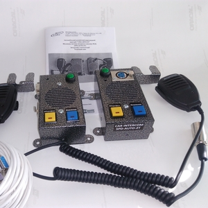 Автомобильное переговорное устройство кабина-кунг СПД-АВТО-2Т