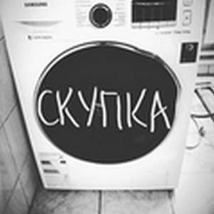Скупка стиральных машин Одесса.