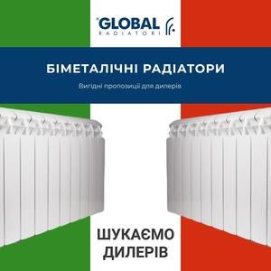 Продам котлы и радиаторы отопления от поставщика. ОПТ