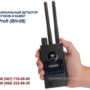 Купить прибор по обнаружению жучков,  купить обнаружитель камер слежения