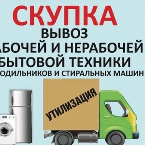 Выкуп,  скупка бу техники Николаев. Утилизация техники.