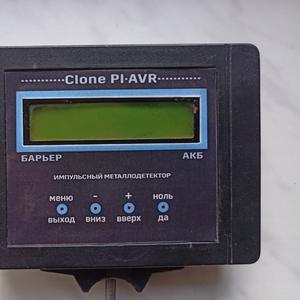 Блок управления металлоискателя Clone PI-AVR