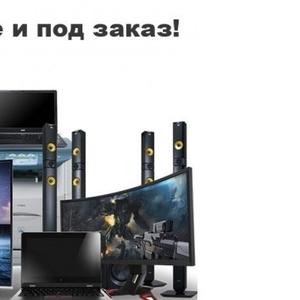 Интернет магазин Бытовой Техники и Электроники Луганск Технопарк