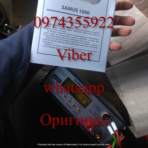 Sамus 1000,  Sамus 725 MS,  Rich P 2000 Сомолов