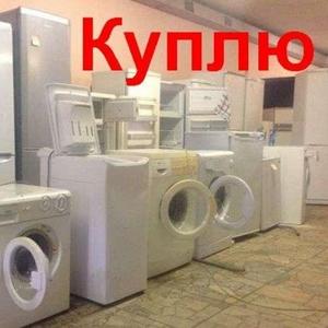 Куплю неисправную стиральную машину Николаев.