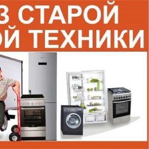 Вывоз стиральных машин Николаев.