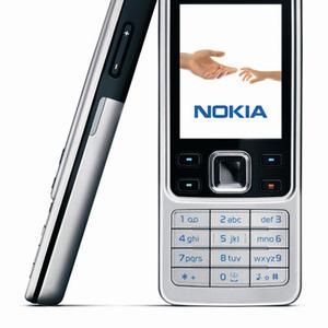 Купим оптом мобильные телефоны