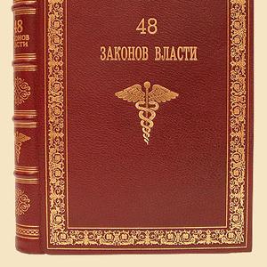 Книга в подарок.