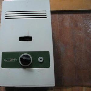 газовую водонагревательную колонку  «Электрон» ВПГ-23