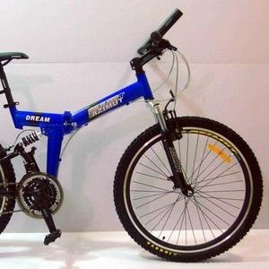 Продам горный складной велосипед Azimut  26 DREAM +A