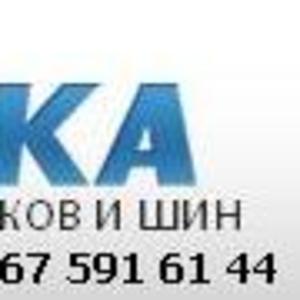 Интернет-магазин по продаже дисков и шин Дискотека