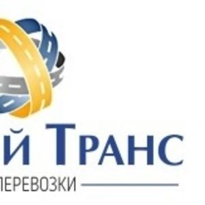 Грузоперевозки по Тернополю и всей Украине
