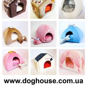 Лежаки и коврики для собак,  собачьи домики,  матрасики для собак