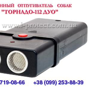 Компактный ультразвуковой отпугиватель собак «Торнадо 112 Duo»
