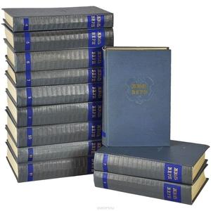 Продам Жюль Верн Собрание сочинений  12 томов