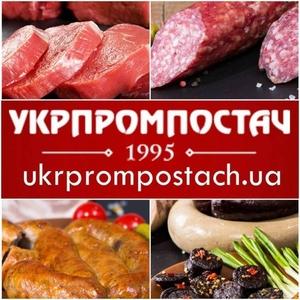 Реализуем свeжee мясо и мясные продукты.
