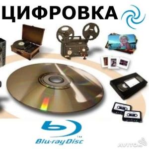 Запись с видео кассет