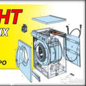 Качественный ремонт стиральных машин в Одессе по доступной цене с выез
