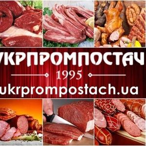 Свежее мясо и мясные продукты от Укрпромпостач.