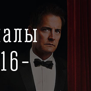 Украинский перевод фильмов и сериалов