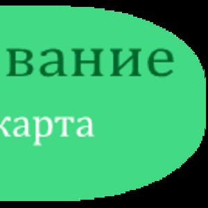 Автострахование Донецк. dn-strahovanie.ru