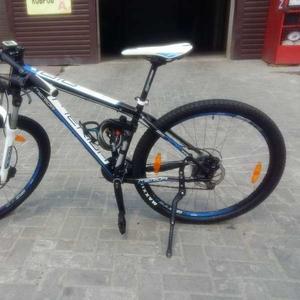 Продам велосипед Merida BIG NINE TFS 100.