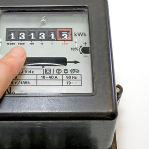 Хочешь экономить на электроэнергии? Есть решение
