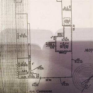 Продажа отдельно стоящего комплекса зданий в Днепре