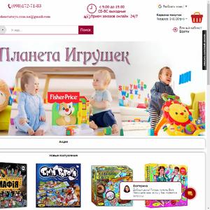 Детские товары и игрушки от магазина «PlanetaToys»