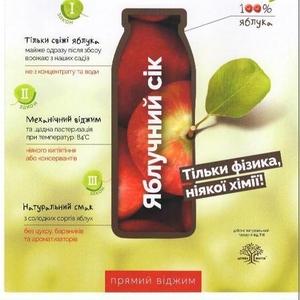 Производитель натуральных соков ищет дистрибьюторов и оптовиков